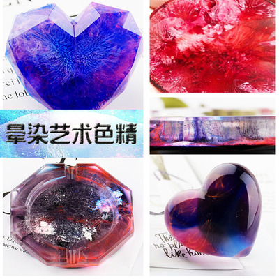 taobao agent Halo dyeing fine diy crystal glue uv glue colorant vibrato art rendering color fine fluid painting coloring pigment