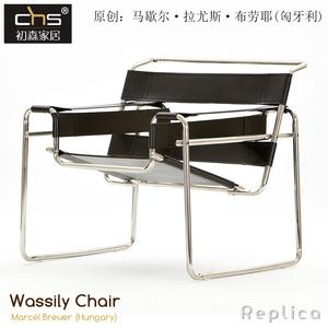 Chusen đồ nội thất Wassily ghế Vasily chủ tịch thiết kế ghế da thép không gỉ Lounge Chair