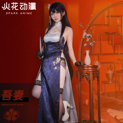 taobao agent Sparks anime blue route cos suit Azuma New Year New Year cheongsam game suit cosply costume female