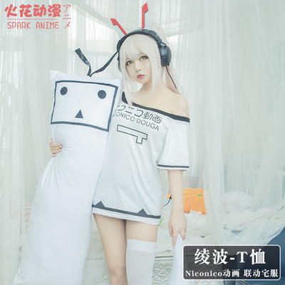 taobao agent Spark anime spot Azur Lane cos Ayanami cute T-shirt cos clothing house clothing daily cosplay clothing