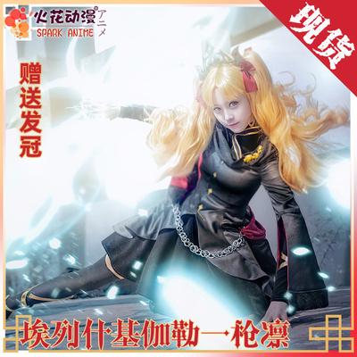 taobao agent FGO Fate/GrandOrde Ereshkigal Gun Rin cosplay costume Ereshkigal