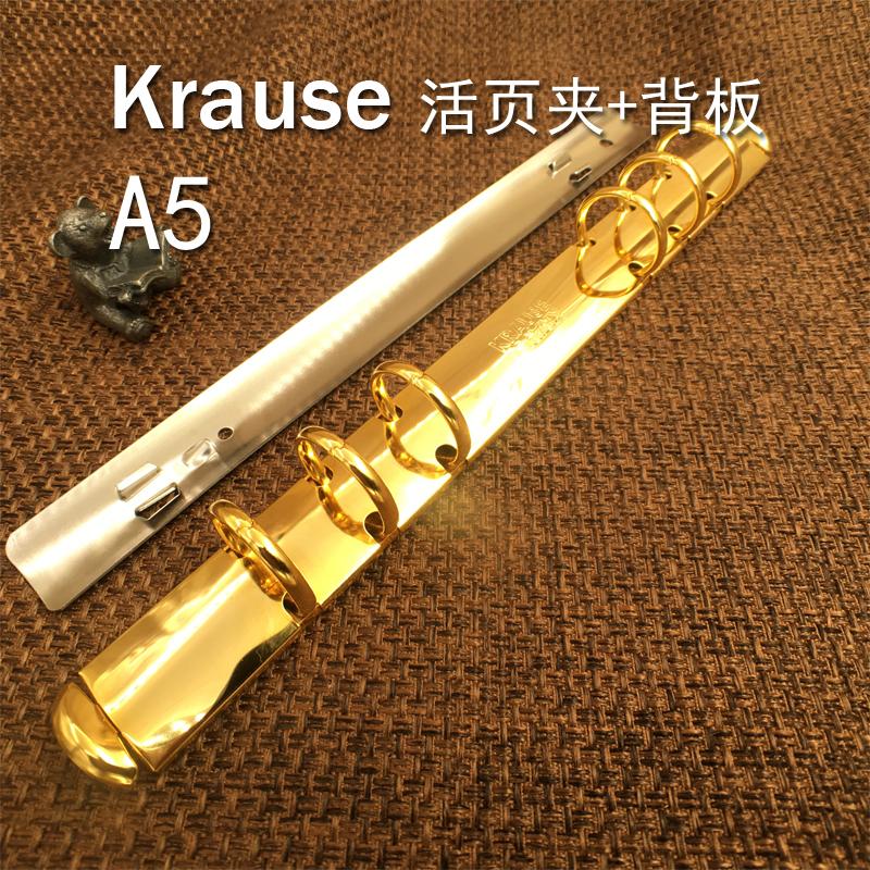Krause 活页环 A5 6孔210mm 银色金色手账笔记本[活页夹包含背板]