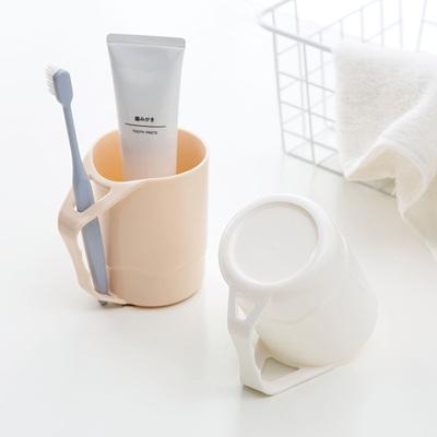 居家家素雅色刷牙杯家用塑料漱口杯带手柄情侣牙缸杯洗漱杯牙刷杯