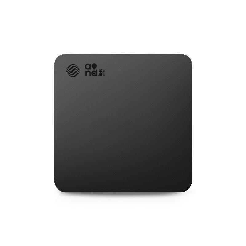 魔百盒CM201-2破解版全网通无线wifi带蓝牙4k家用高清网络机顶盒