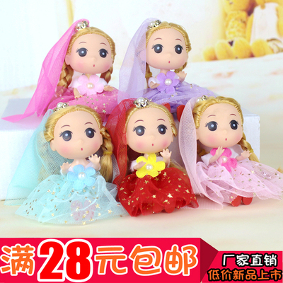 12cm Mini Wedding Dress Barbie Doll Key Chain