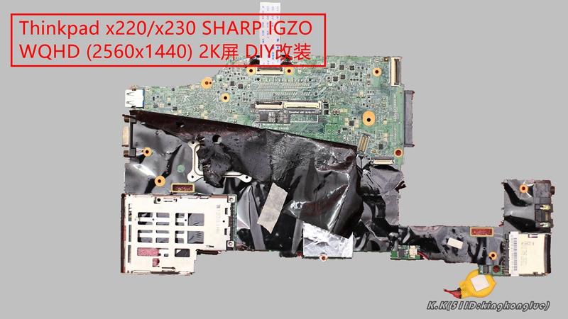 K K Thinkpad x220/x230 FHD 1080P/WQHD 2K高分屏DIY定制改装-淘宝网
