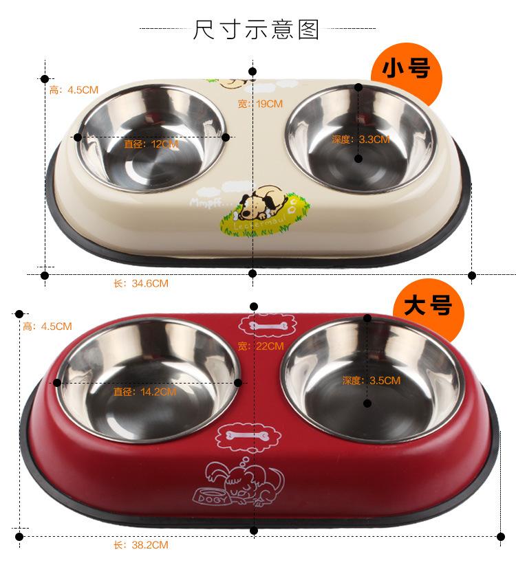 狗碗宠物不锈钢双碗狗食盆 猫碗猫食盆 泰迪饮水盆防滑狗饭碗