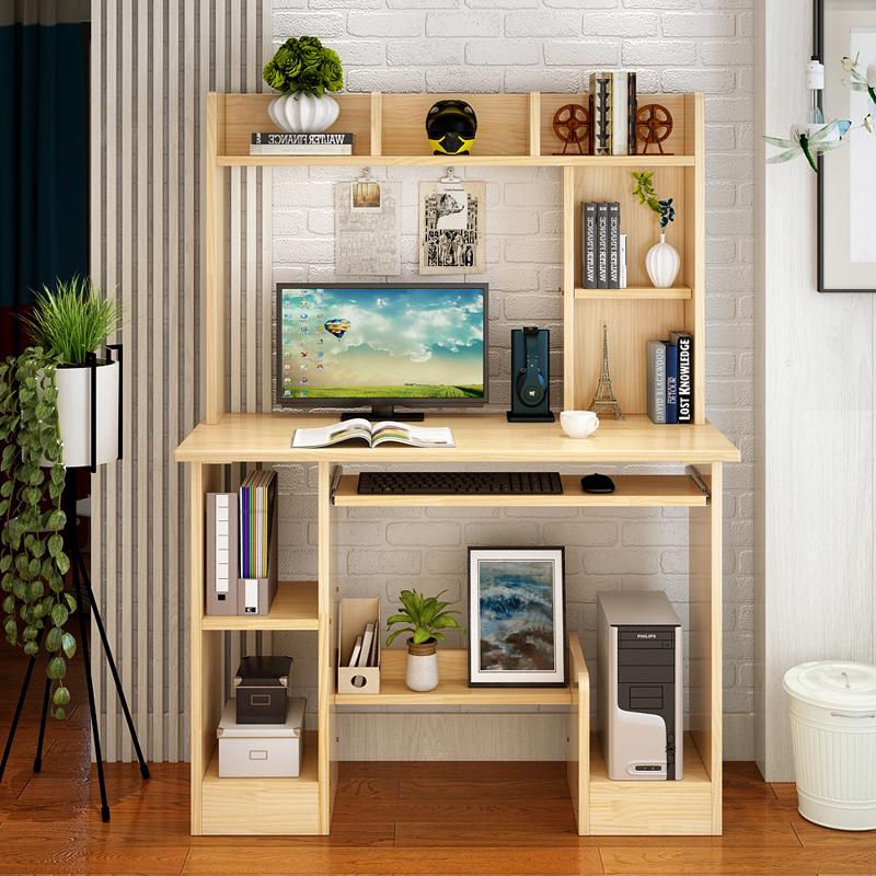 倾香苑 无漆实木电脑桌 90*72*48cm 新西兰松木
