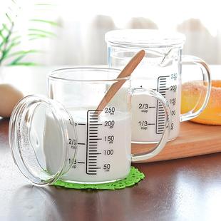 【如实家居】耐热玻璃牛奶杯刻度杯
