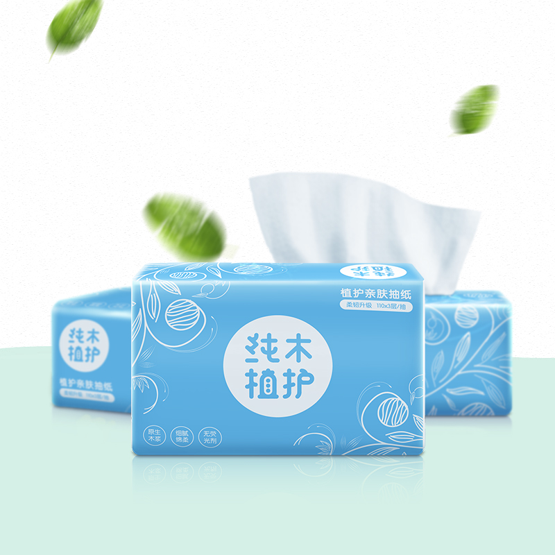 30包/6包原木纸巾抽纸整箱餐巾卫生纸Ψ 家用纸巾厕纸面巾纸23