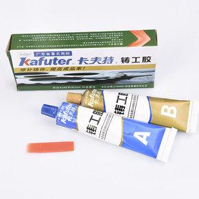 卡夫特铸工胶下水管道环氧树脂ab胶