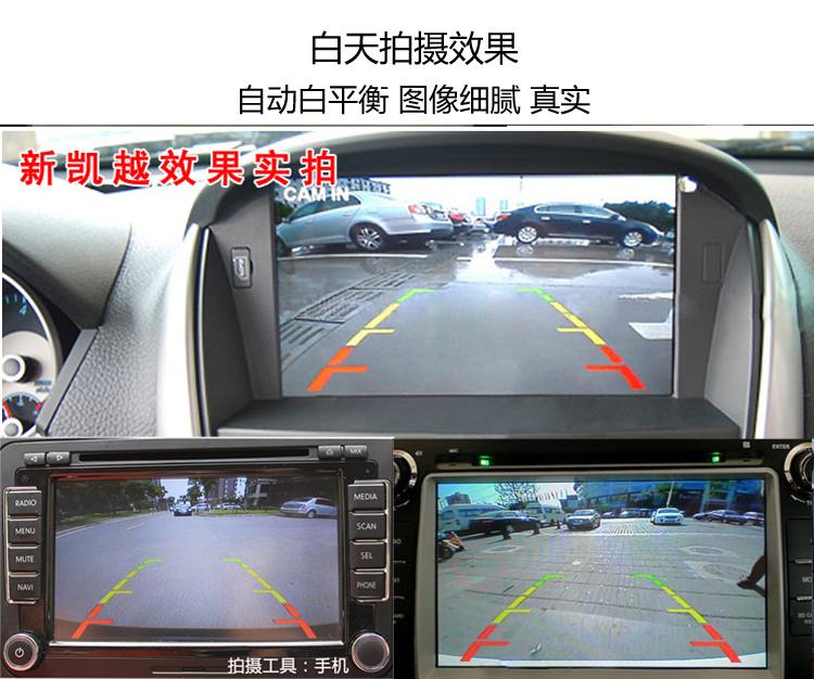 高清CCD车载摄像头 倒车后视摄像头 防水摄像头18.5打孔摄像头 - 抚慰心灵 - 扶慰心灵博客
