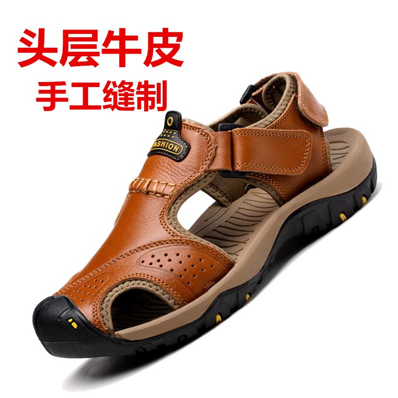 Mùa hè mới dép da của nam giới baotou giày bãi biển da non-slip ngoài trời thở hoang dã hàng ngày người đàn ông giản dị của giày