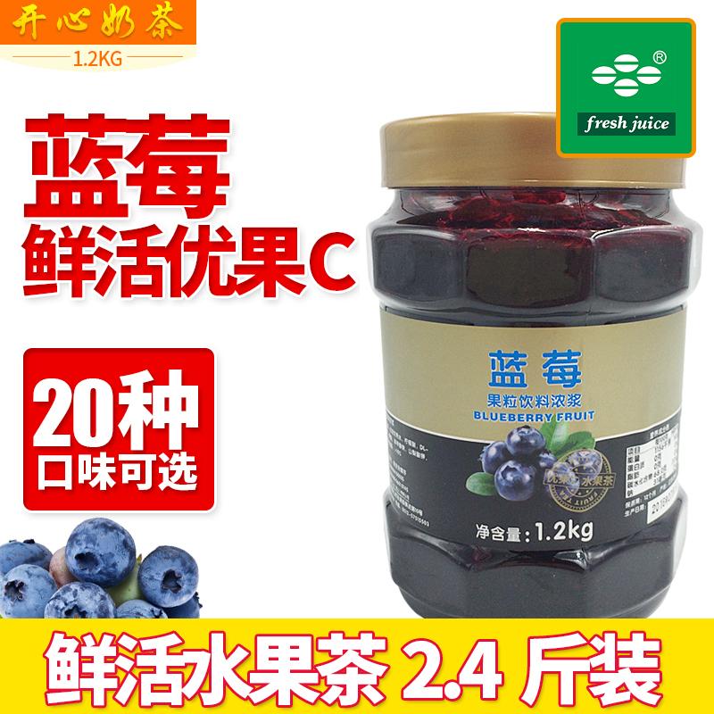 8 46] Fresh Blue Plum Flower Fruit Tea Beverage Hot Drink