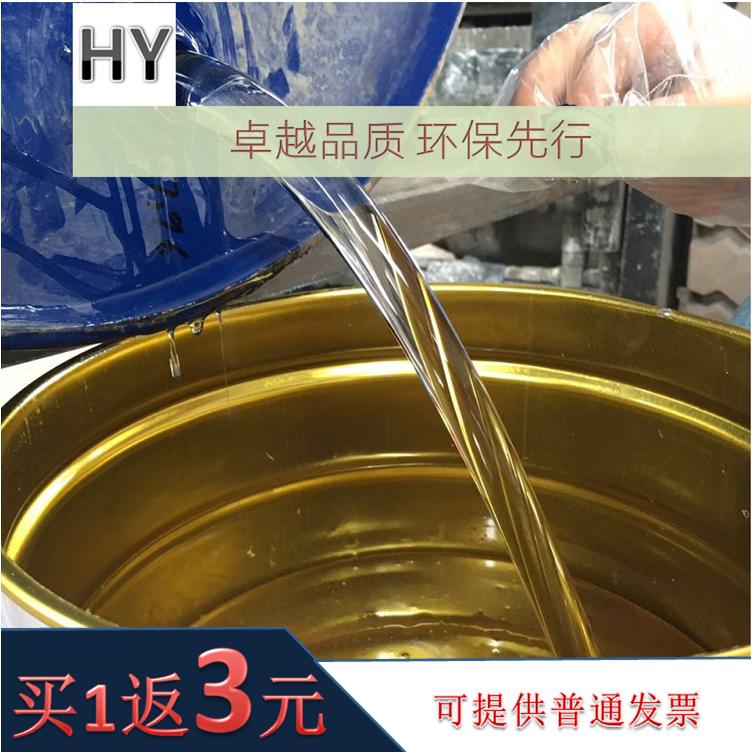 厂家直销 塑胶跑道 EPDM颗粒专用胶水球场修补 环保聚氨酯单组份