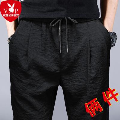 Playboy mùa hè đàn hồi eo quần âu nam Hàn Quốc phiên bản của xu hướng băng lụa siêu mỏng lỏng Harlan thể thao quần của nam giới