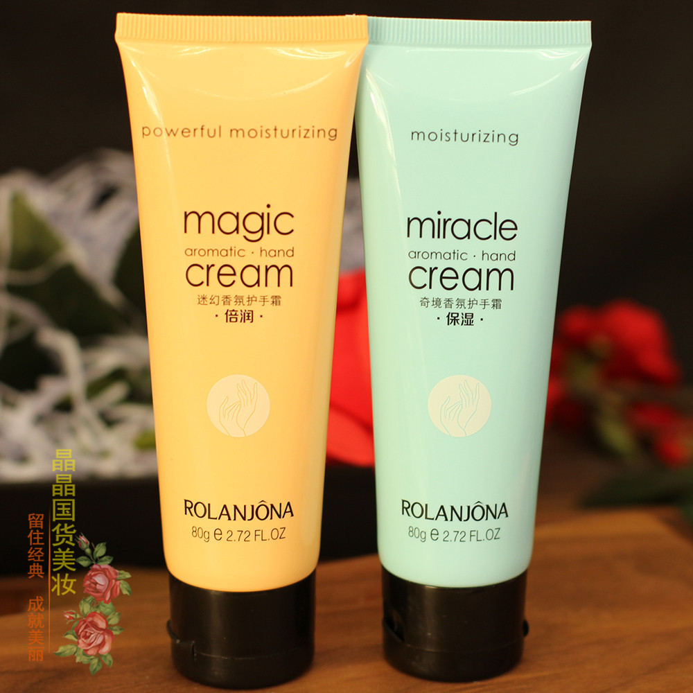 Mua 3 tặng 1 miễn phí Lulan Ji Na kem tay 80 Gam dưỡng ẩm giữ ẩm chống nứt tay bảo trì mùa hè