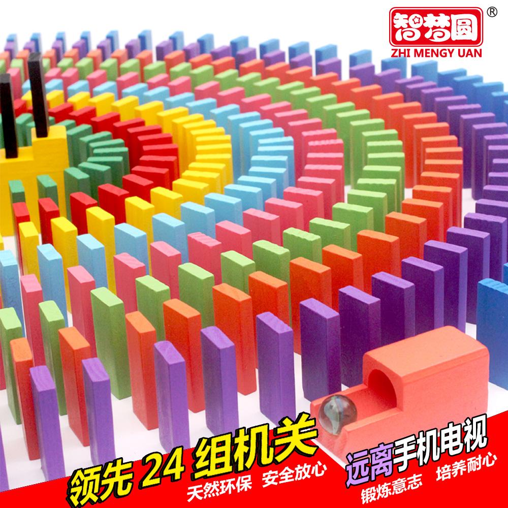 Khối xây dựng câu đố cơ quan bằng gỗ dominoes trẻ em người lớn của đồ chơi 360 500 1000 cái 6 tuổi