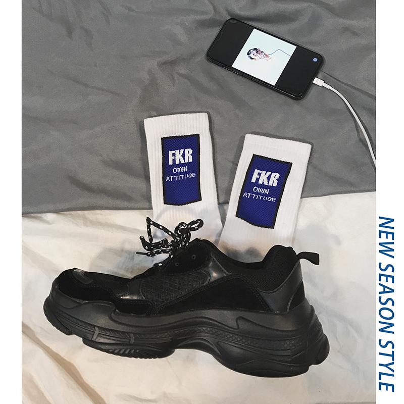 子俊男装FKR国潮黑白配色运动袜子印花图案设计感情侣袜中筒棉袜