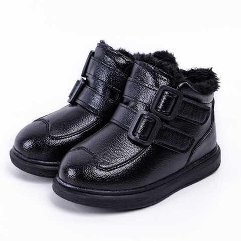 3儿童棉鞋女童棉鞋男童棉鞋休闲皮鞋冬季2020新款中大童加绒棉鞋