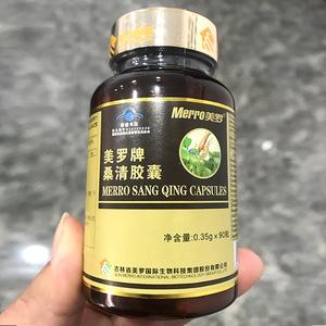 Meiluo International Fungal Polysaccharide Health Dinh dưỡng Thực phẩm Sang Khánh Capsule 0,35gx90 Hạt xác thực - Thực phẩm dinh dưỡng trong nước