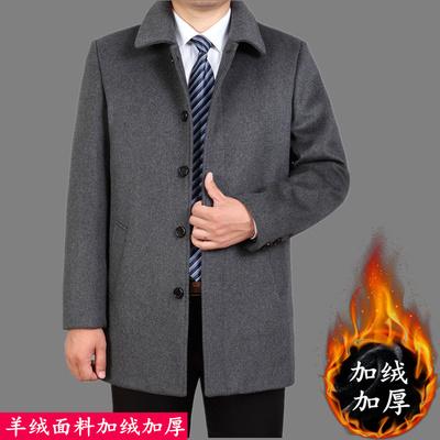 Mùa thu và mùa đông mới trung niên của nam giới áo len dày trung niên nam dài tay áo len áo gió áo gió Áo len