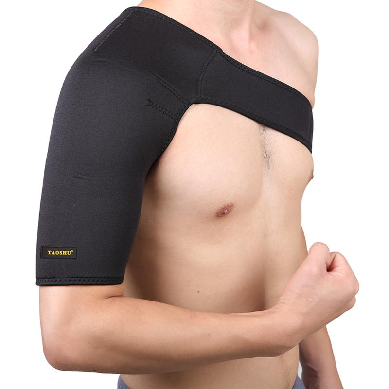 运动护肩男士加压调节羽毛球篮球健身单肩