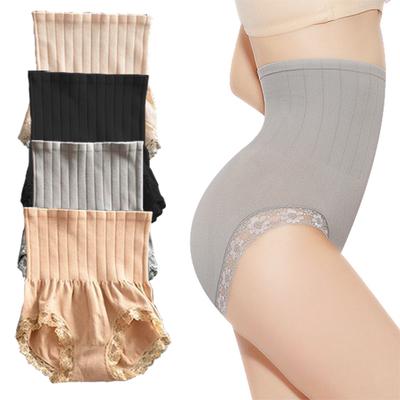 【3条装】日本高腰内裤女收腹提臀产后塑身性感蕾丝边三角裤暖宫