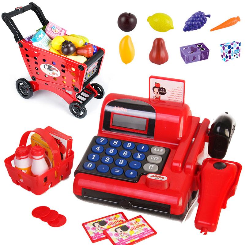 冬己儿童过家家仿真超市大号收款收银机玩具女孩宝宝益智玩具套装