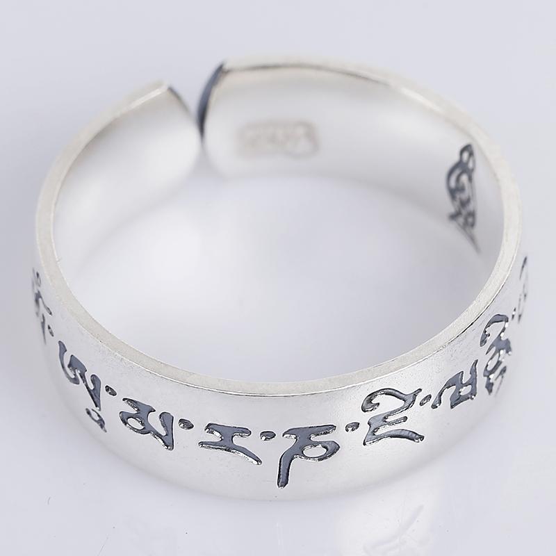 六字真言纯银戒指男女个性潮戒开口戒指本命年戒指多款式可选