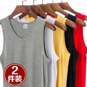 2 cái của Nam Giới phương thức vest Slim-fit thể dục thể thao cotton triều mùa hè của nam giới rào cản đáy áo sơ mi