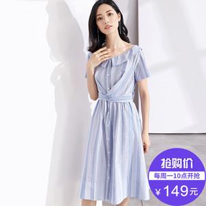 [Giá mới 149 nhân dân tệ] 2018 tính khí mùa hè sọc đầm váy nhẹ nhàng eo váy dài