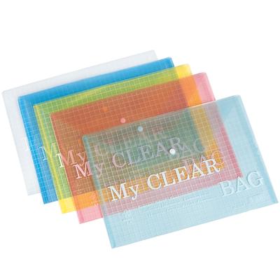 高的透明纽扣塑料文件夹学生考生必备
