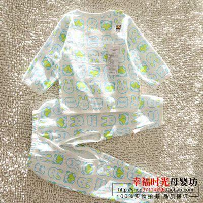 婴尚男女宝宝春夏内衣套装全棉纱布前开衫开裆长裤婴儿纯棉空调服