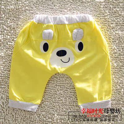 清仓童装男宝宝夏装莫代尔可开裆短裤婴儿运动裤五分裤热裤