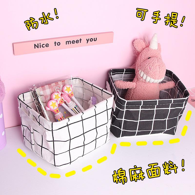 少女心宿舍布艺收纳筐杂物整理篮玩具收纳篮桌面棉麻化妆品收纳盒