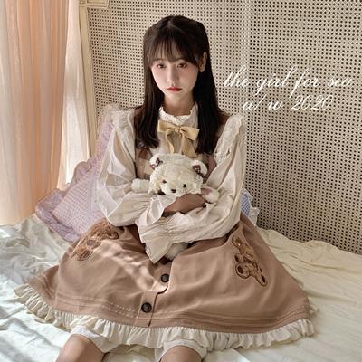 taobao agent Mori girl sankousan original cubs office doll collar sweet and cute lantern sleeve shirt