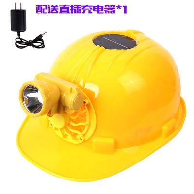 夏季工程头盔神器风扇安全帽工地带风扇遮阳防晒太阳能充电透气