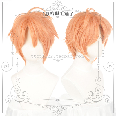 taobao agent Sold out without replenishment【HEY!】+IDOLiSH7+ Izumi March COSPLAY wig
