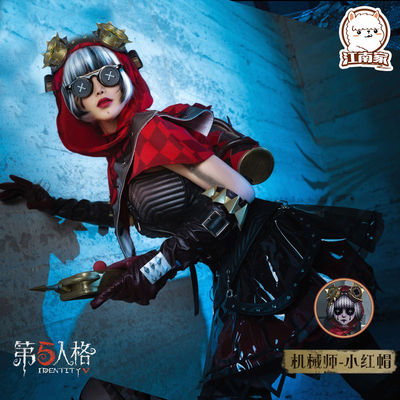 taobao agent Jiangnan spot fifth personality cos clothing mechanic Little Red Riding Hood cos suit clothing cosplay costume female