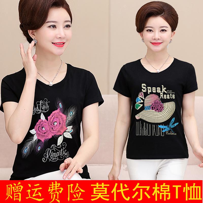 Mùa hè mới ngắn tay T-Shirt trung niên nữ mẹ nạp lỏng kích thước lớn cotton phương thức áo sơ mi t-shirt