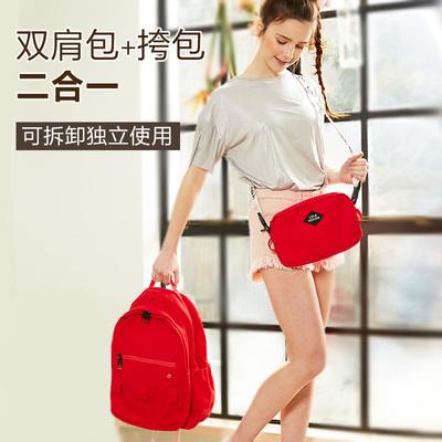 萝拉原创 新款双肩包包女 大容量两用背包夏天创意百搭旅行包
