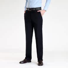 春夏新款男装男士西裤 韩版英伦男裤 直筒修身商务正装西裤子6620