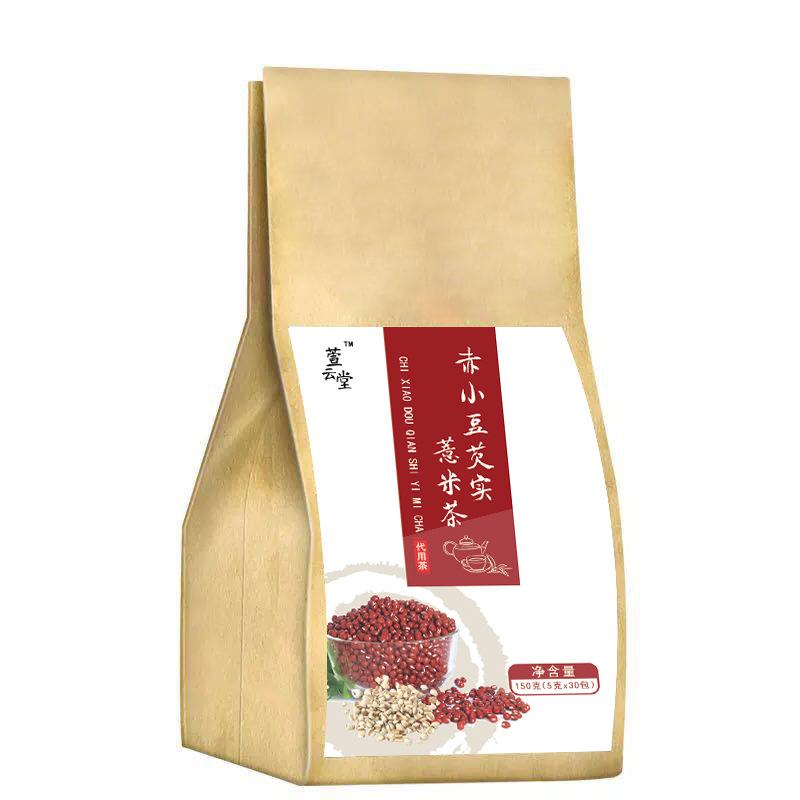 红豆薏米茶芡实赤小豆薏仁祛湿茶去体内除湿气排毒女性男炒熟大麦
