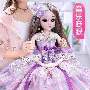 60釐米超大號洋芭比娃娃套裝女孩玩具