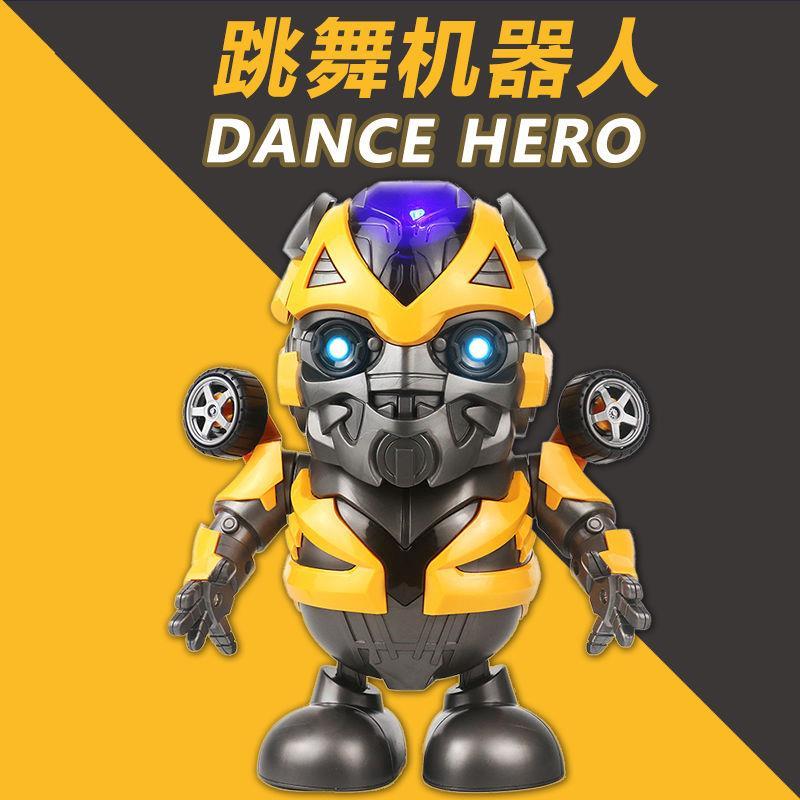 网红跳舞机器人大黄蜂钢铁侠模型儿童早玩具灯笼元宵节男孩礼物C
