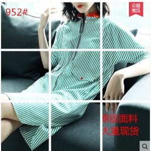经典款气质撞色条纹连衣裙女夏2017新款韩版宽松显瘦长款衬衫裙子
