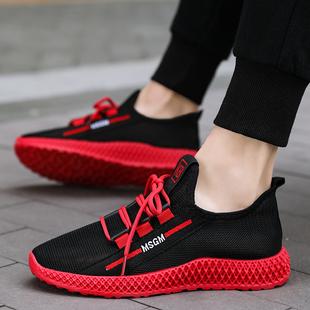 网红夏季透气网鞋搭休闲运动鞋