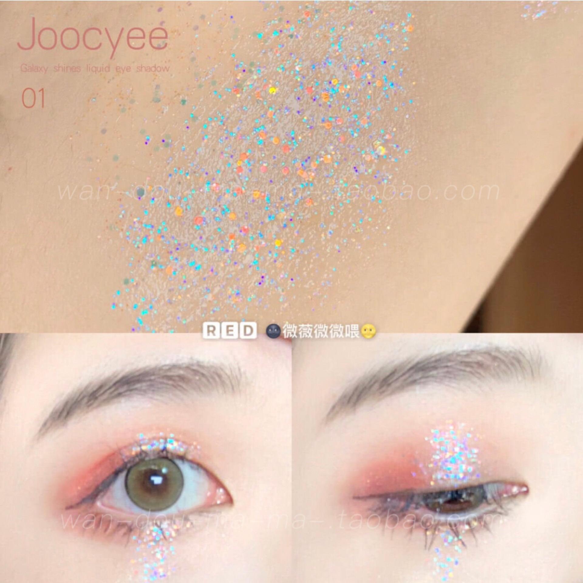 JC/Joocyee橘朵星河闪耀液体眼影珠光持久超闪亮片防水提亮初学者