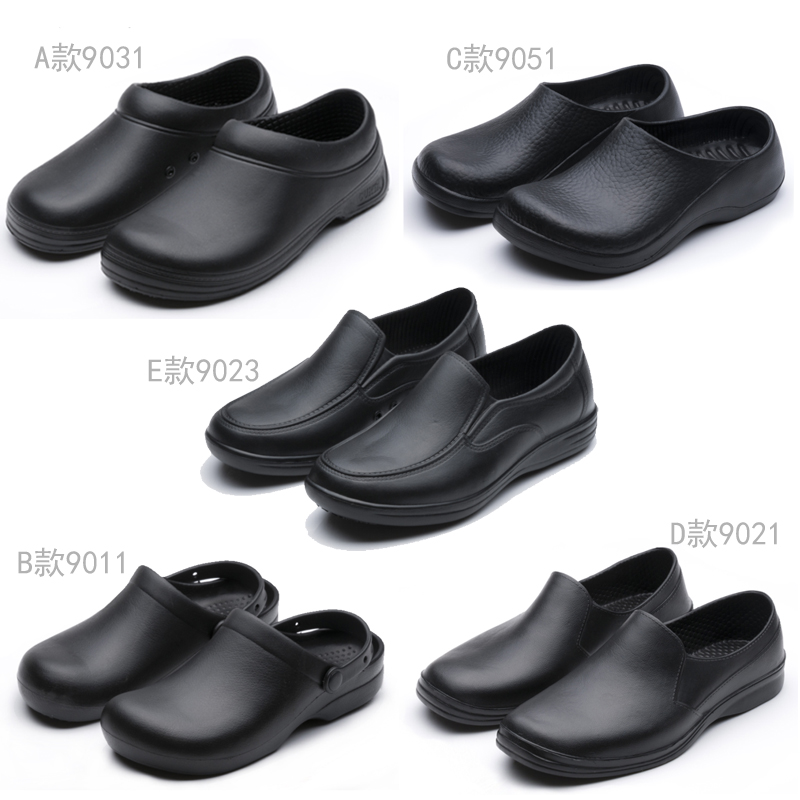 Wako Slip G Chef Shoes Slip Kitchen Shoes Work Shoes Repellency Kitchen  Workers Wear Special Shoes
